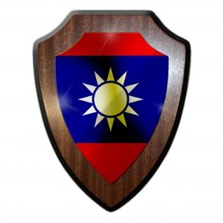 Republik China Taiwan Army Armee Wappen Fahne Abzeichen Wappenschild #17809