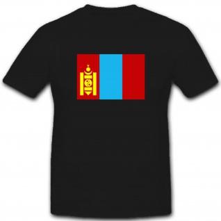 Mongolei Flagge Fahne Wappen Abzeichen Symbol - T Shirt #2434