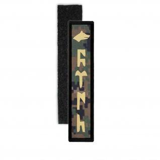 Türkisches Militär Wolff Tarn Patch Abzeichen Wappen Namenspatch #24285