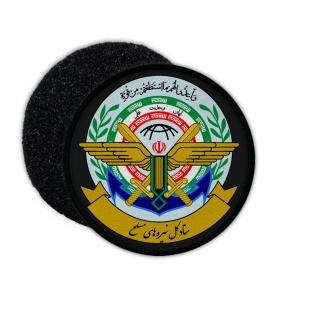 Patch Stabschef der Iranischen Armee Iran Armee Militär Streitkräfte #33159