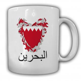 Bahrain Wappen Königreich - Tasse Becher Kaffee #13356