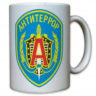 Spetsnaz Alfa Gruppe Russland FSB Geheimdienst Wappen Abzeichen - Tasse #9568
