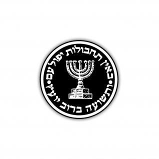 Aufkleber/Sticker Mossad Israel Wappen Spezial Einheit Abzeichen 7x7cm A1231