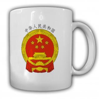 Volksrepublik China Wappen Emblem Zh?nghuá Rénmín Gònghéguó - Tasse #13440