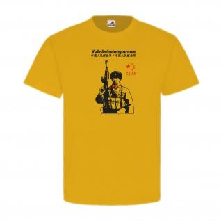 China Armee Wappen Abzeichen Volksbefreiungsarmee - T Shirt #3538
