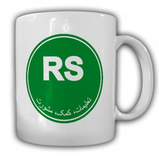 Tasse RS Resolute Support NATO Mission Wappen Logo TAA ISAF #18531