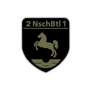 Patch / Aufnäher - 2 NschBtl 1 Nachschubbataillon BW Scharnhorst-Kaserne Hannover #19076