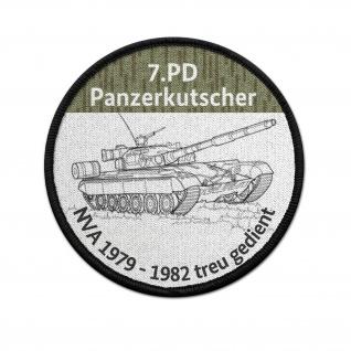 7 Panzerdivison NVA Militär Uniform Abzeichen Aufnäher DDR Patch 9cm#37533