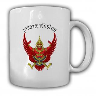 Tasse Königreich Thailand Wappen Emblem Kaffee Tasse #13939