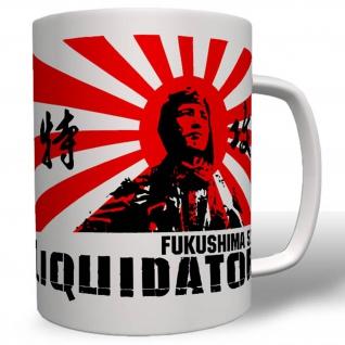 Fukushima 50 Liquidator Japan Flagge Zeichen Fahne Land Tasse #16670