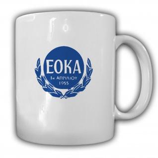 Tasse EOKA nationale Organisation zypriotischer Kämpfer griechisch #14005