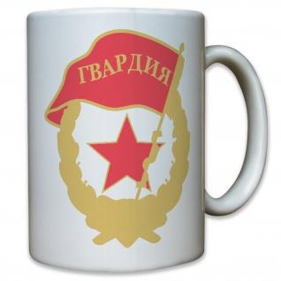 Soviet Guards Divisions Wappen Abzeichen Emblem Einheit Militär- Tasse #12575