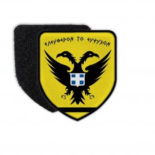 Patch Heer Griechenland Griechisches Militär Armee Abzeichen Emblem #31544