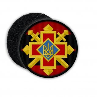 Patch UPA Zalugy 1 Wappen Zeichen Wappenzeichen Aufnäher Abzeichen #22258