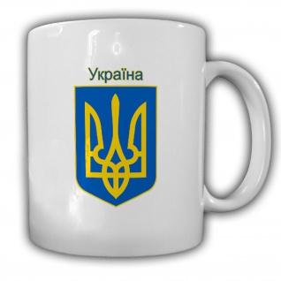 Tasse Ukraine Wappen Emblem Ukrajina Kaffee Becher #13963