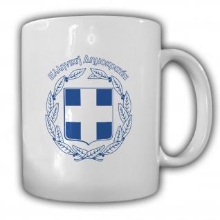 Griechenland Wappen Emblem Hellenische Republik# 13491