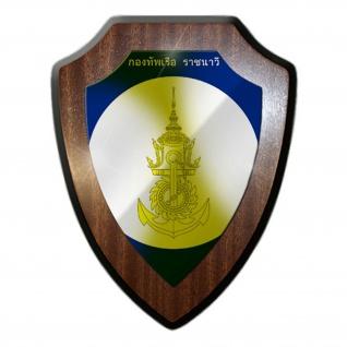 Royal Thai Navy RTN Thailand Marine Streitkräfte Militär Wappenschild #17935