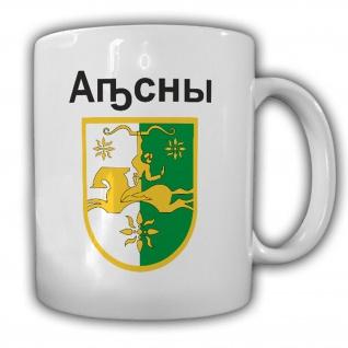 Abchasien Wappen Kaukasus - Kaffee Becher Tasse #13266