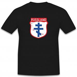 Russland ROA Abzeichen Wappen Russische Befreiungsarmee Russisch T Shirt #12600