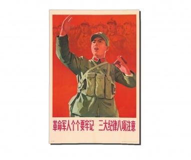 Poster Drei große Disziplinen acht Aufmerksamkeitenn Disziplin ab 30x21cm #31070