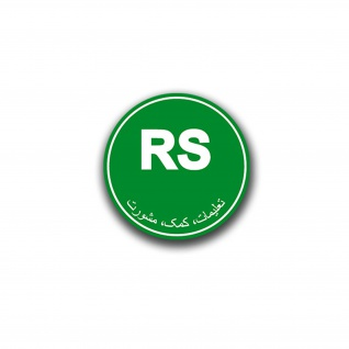 RS Resolute Support Aufkleber NATO-Mission Afghanistan Wappen Logo 7x7cm#A3794