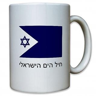 Israelische Marine Israel Wappen Abzeichen Fahne Flagge IDF - Tasse #12695
