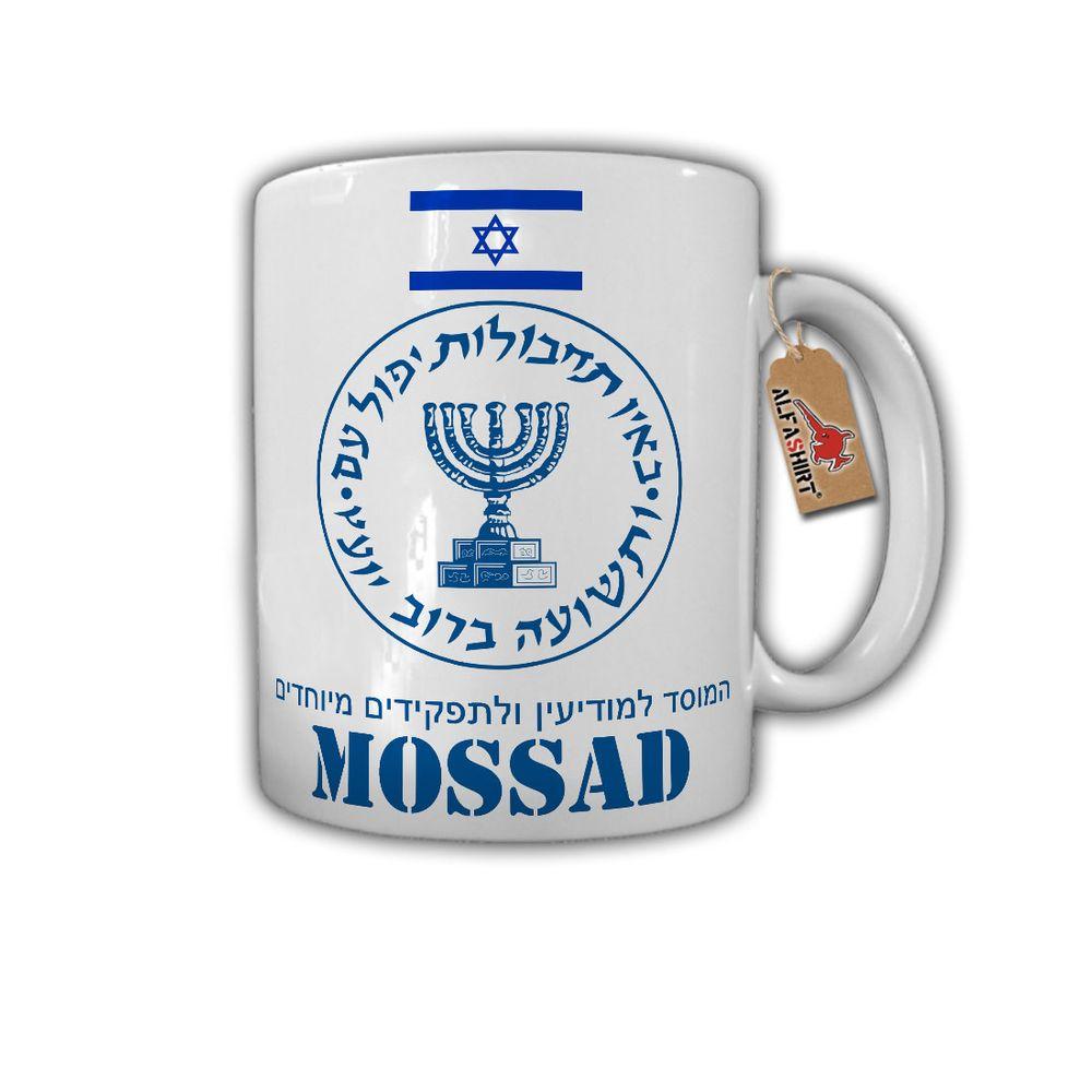 Israel Geheimdienst