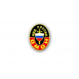 Aufkleber/Sticker OMOH Typ 1 Russische Polizei Spezial Einheit 5x7cm A3100