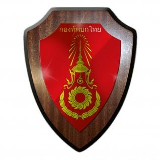 Royal Thai Army RTA Thailand Heer Streitkräfte Militär Wappenschild #17934