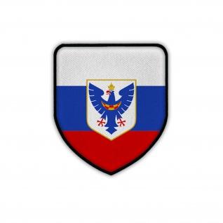 Patch / Aufnäher - Slowenische Landwehr Slovensko domobranstvo Slowenien #19232