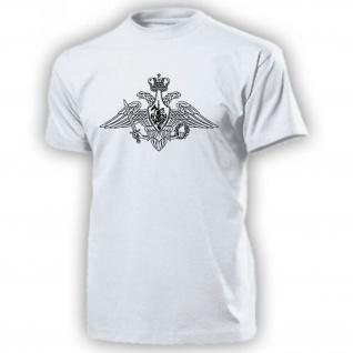 Streitkräfte Russlands Adler Russische Föderation Heer Luftstreitkräfte Marine ??????????? ????? Armee Army Putin Russland Militär Russe Truppe - T Shirt #17919