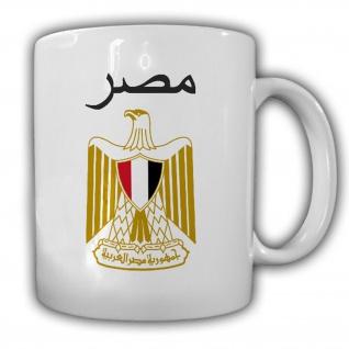 Arabische Republik Ägypten Afrika Kairo Emblem Abzeichen Wappen - Tasse #13278