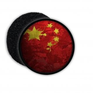 Patch China Volksrepublik Peking Chinesisch Ostasien Flagge Fahne Flag #20560