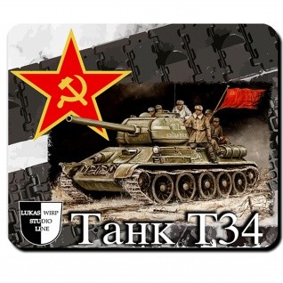 Mauspad Lukas Wirp T34 Panzer Russland UDSSR CCCP Gemälde Bild Sowjet #26155