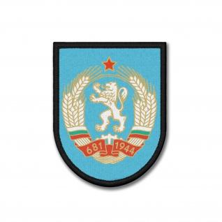 Patch Volksrepublik Bulgarien Wappen Abzeichen Sofia Klett Uniform#37547