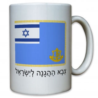 Israelische Verteidigungsstreitkräfte Israel Wappen Abzeichen Tasse #12696