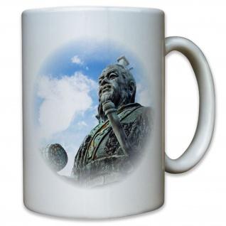 Sunzi Sun Tzu chinesischer General Die Kunst des Krieges China- Tasse #12715