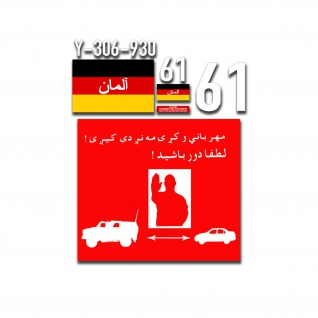 ISAF KFZ SET Bundeswehr Afghanistan Aufkleber Deutschlandflagge Sticker A5359