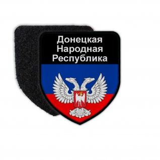 Patch Volksrepublik Donezk Ost-Ukraine Wappen Abzeichen Bonbass #35201