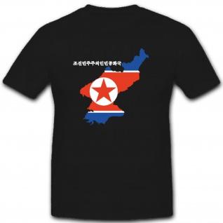 Nordkorea Land Flagge Koreakrieg Fahne Wappen - T Shirt #4069