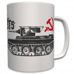BT5 Panzer BT 5 Russland Sowjet Militär Army Armee Hammer Sichel - Tasse #6217