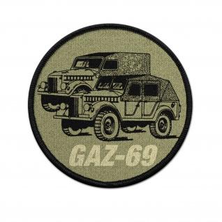 9cm Patch Gaz-69 Aufnäher NVA DDR Russia Geländewagen #26092