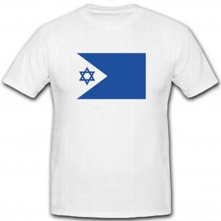 Marine Israel Israel Marine Hebräisch Streitkräfte - T Shirt #7189