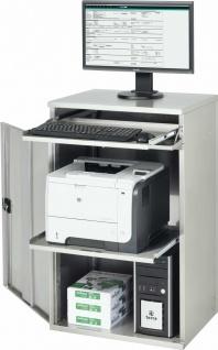 RAU Edelstahl Computerschrank Werkstattschrank PC-Schrank EB 650 x T 520 x H ...