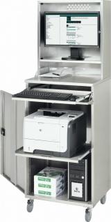 RAU Edelstahl Computerschrank Werkstattschrank PC-Schrank B 650 x T 520 x H 1...