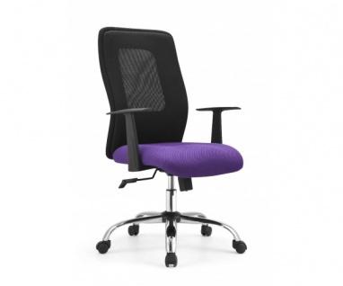 60180FS Chester lila / fliederfarbig Drehstuhl Bürostuhl für Büro & Jugendzimmer