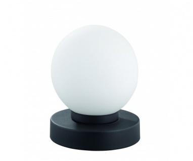 R5400-24 rostfarbig Tischleuchte mit Touch me Funktion Nachttischleuchte Lamp...