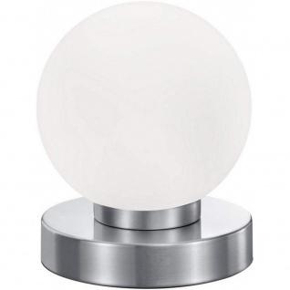 Tischleuchte mit Touch me Funktion R5400-01 Nachttischleuchte Lampe weiss rund