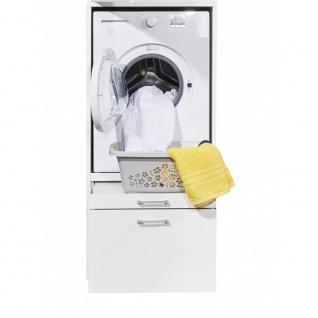 Putzschrank Waschmaschine Trockner Mehrzweck Hauswirtschaftsraum 70-183-17 WA...