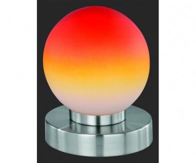 R5400-18 Multicolour Tischleuchte mit Touch me Funktion Nachttischleuchte Lam...